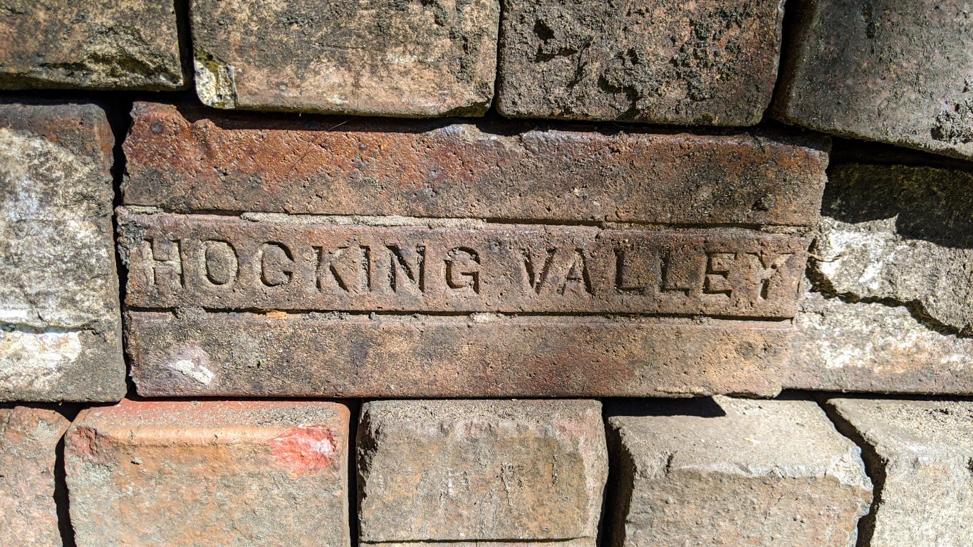 Close-up of the brick pavers used for the Well House patio recycled from Grand Rapids streets.
